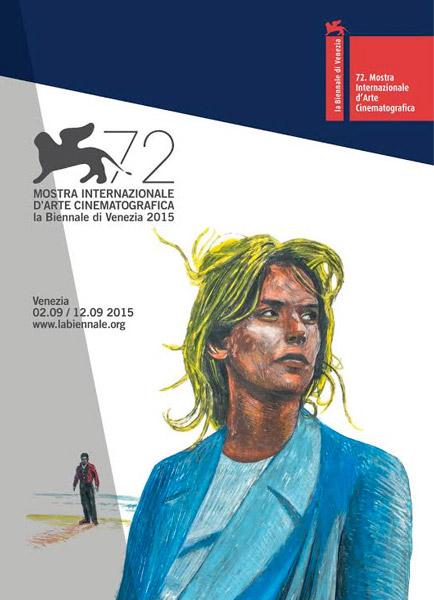 venezia_biennale_2015_1